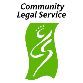 Community Legal Service Logo (Small) Image